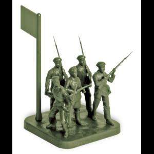 Zvezda 1:72 Scale Soviet Militia 1941 - 6181