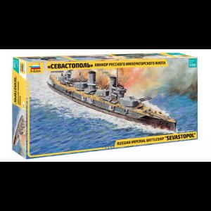 """Zvezda 1:350 Scale Russian Imperial Battleship """"Sevastopol"""" - 9040"""