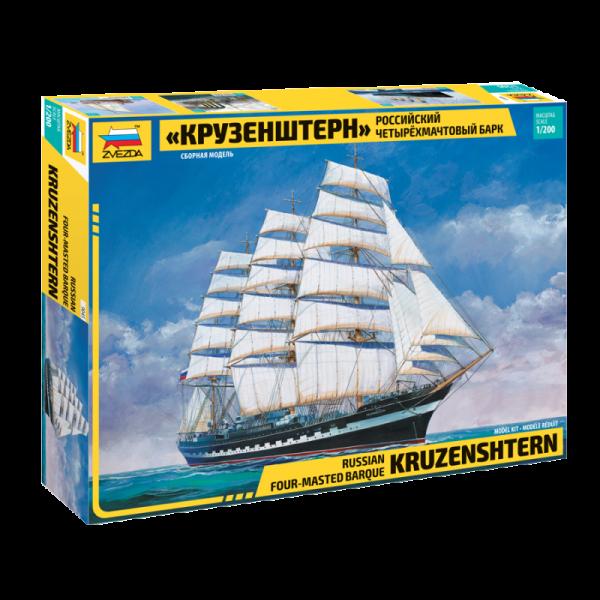 Zvezda 1:200 Scale Russian Four-Masted Barque Kruzenshtern - 9045